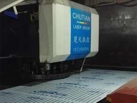 不锈钢板材冲孔设备:楚天数控冲孔机