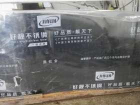 厂家直销好靓品牌黑钛拉丝不锈钢板