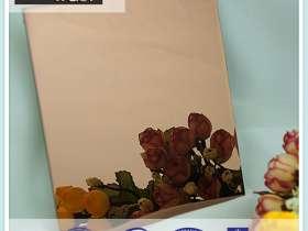玫瑰金镜面不锈钢板