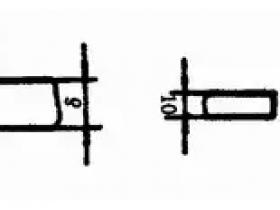 焊接接头和焊缝坡口的种类