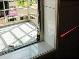 不锈钢窗套多少钱一平方