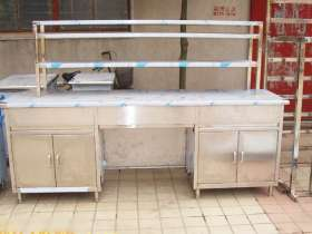 带柜子的304不锈钢工作台