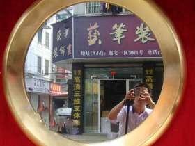 北京圆形不锈钢镜框线生产厂家