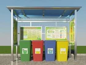 北京垃圾分类亭制作厂家