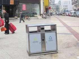 分类回收垃圾箱