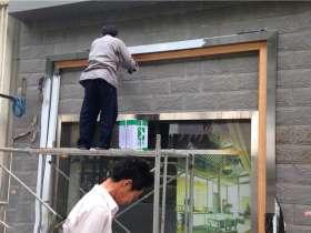 不锈钢门套施工方案