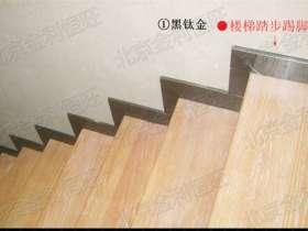 楼梯踢脚线的安装注意事项