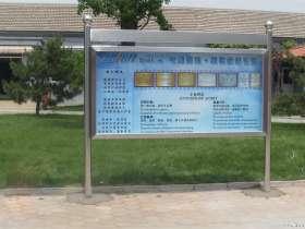 北京不锈钢宣传栏厂家