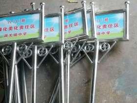 北京大兴不锈钢宣传牌制作