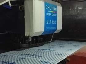 北京数码冲孔加工厂