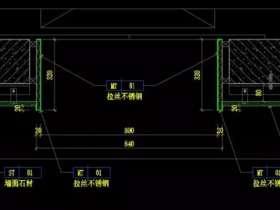 不锈钢电梯门套节点图