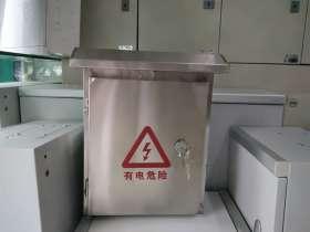不锈钢配电箱壳体