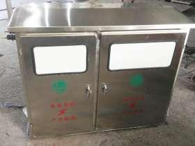 不锈钢配电柜外壳
