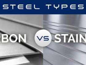 碳钢和不锈钢哪个更结实更耐用 比比就知道