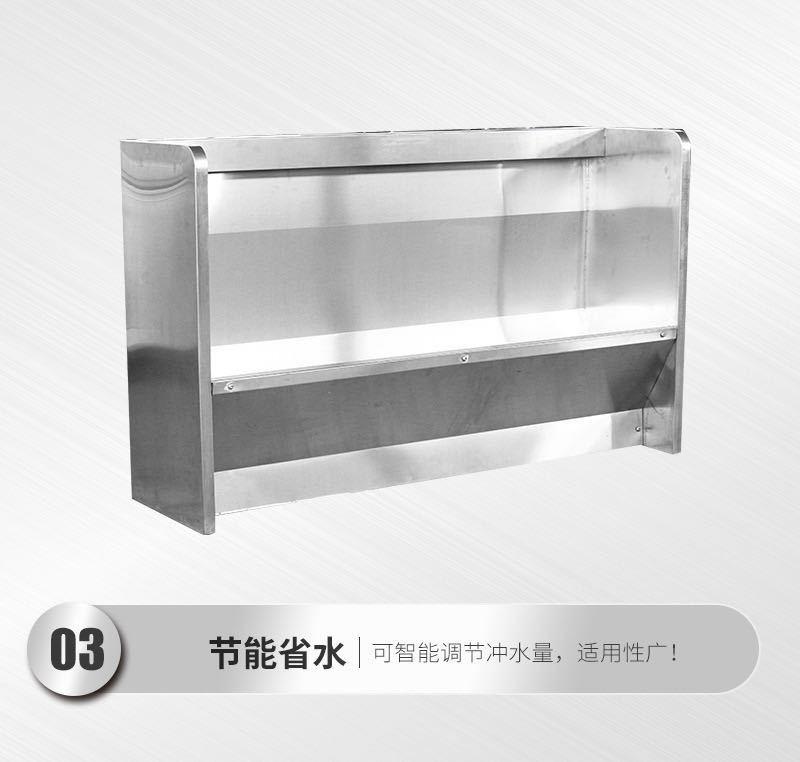 落地立式不锈钢小便池
